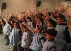 Spectacle Papareil